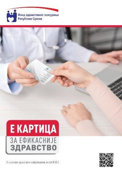 Уручено више од 150.000 електронских здравствених картица